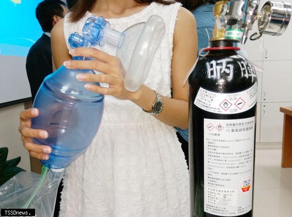 慢性肺病用氧鋼瓶較方便...
