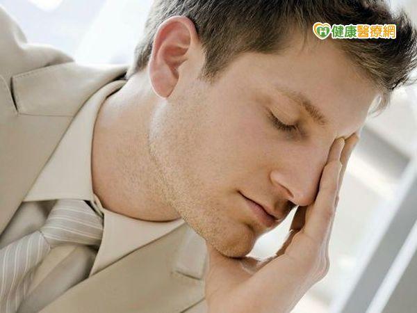 工作忙碌壓力大他罹慢性疲勞症候群...