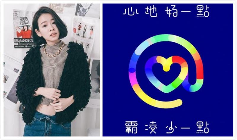 Cindy哥彭仁鐸:只要能救一個被網路霸凌的人,就值得了...