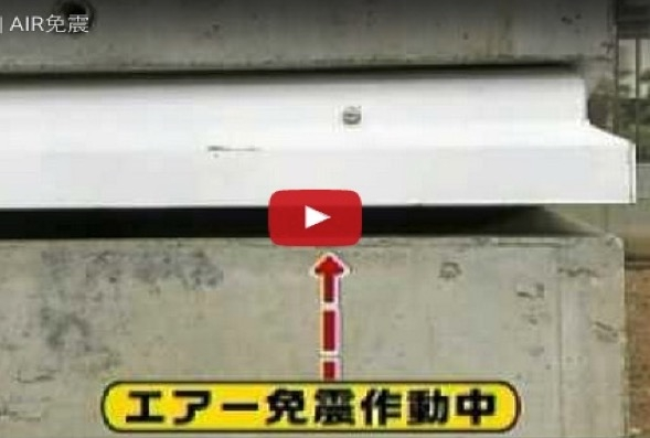 地震造成日本很嚴重的人身財產損失,但是日本從不會坐以待斃!看...
