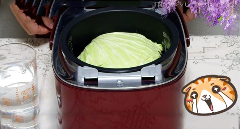 把「高麗菜」整顆丟進電鍋的大膽作法,好吃到你想尖叫!!而且超...