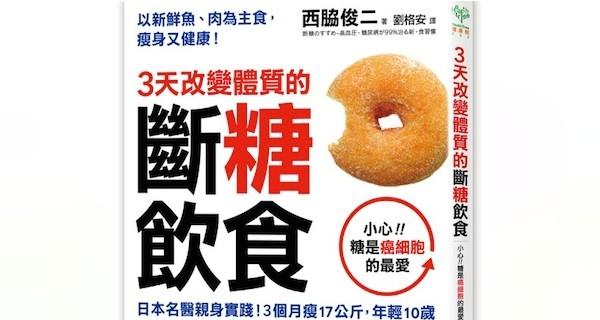 為了數字盲目的少吃,體重不但不會減輕,只會「越減越肥」...