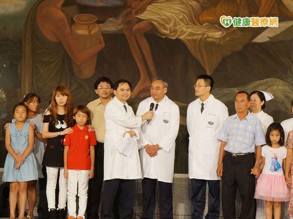 慶15周年院慶大林慈濟醫院邀醫療個案見證...