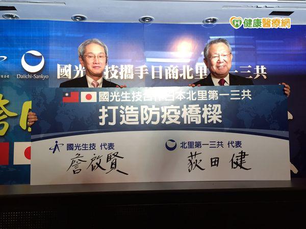 對抗流感!國產流感疫苗原液外銷日本...