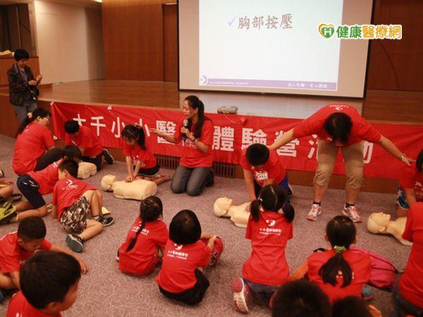 大千小醫師體驗營啟發孩童興趣...