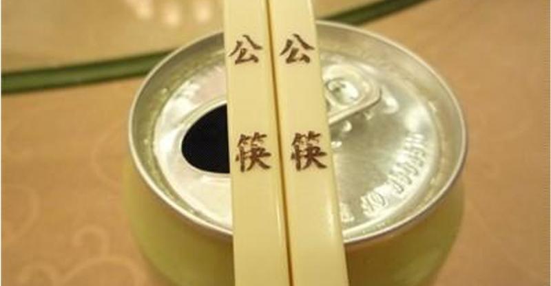 注意!你們家吃飯會用「公筷」嗎?千萬小心了!...