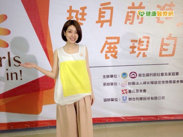 台灣女孩壓力大學業、身材、父母關係都上榜...