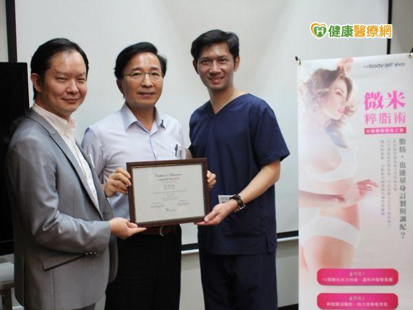 體雕手術成功兩關鍵找對醫師做好術後保養...