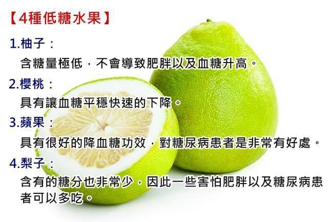 史上最全的各種水果功效...