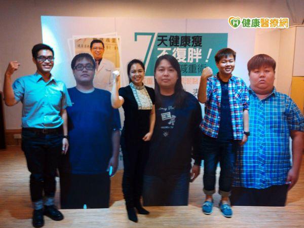 7分飽+搖滾健走百斤胖男狂瘦50公斤...