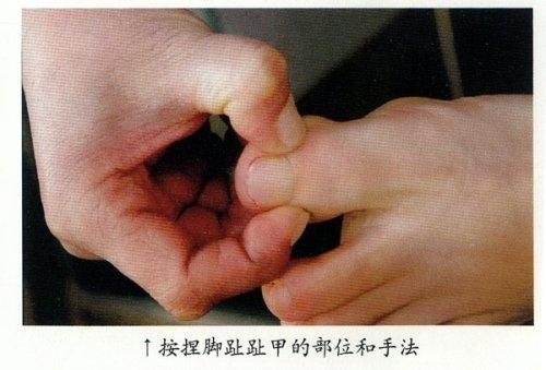 來自日本的秘方!2分鐘提高免疫力!手指按摩神奇秘術!...