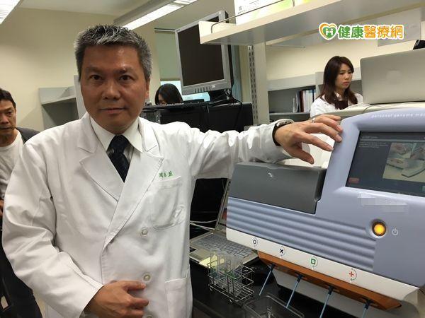 基因篩檢可幫忙癌末病人多活13個月...