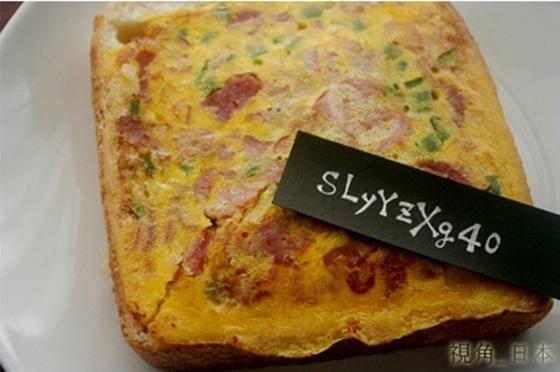 超簡單的煎蛋土司,居然只需要五分鐘!!超強~自己在家就可以吃...