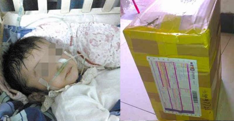 父母為孩子哭著跪求醫生,並留下一個大包裹,醫生打開後悔死了!...
