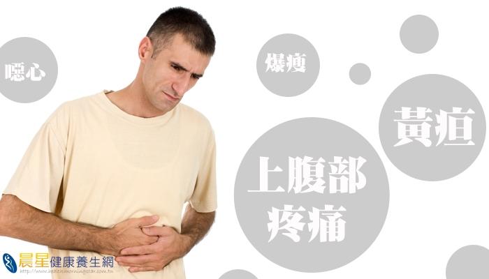 莫名爆瘦?上腹部也不舒服有疼痛感?小心胰臟是出了問題!...