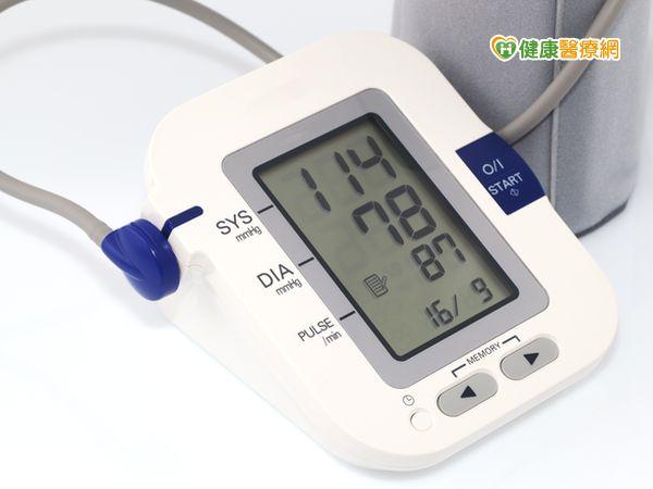 日夜溫差大如何量出精確血壓?...