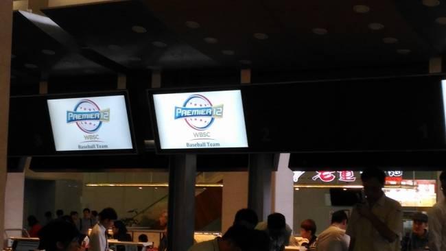 2015/11/18世界棒球12強日本隊離台之松山機場走馬看...