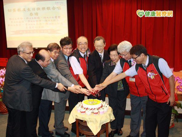 台中醫院成立罕病中心慶祝二甲子生日...