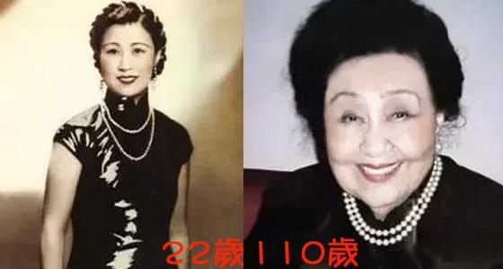 她今年110歲了,仍穿高跟鞋到處走,從不吃補品不看病,她的長...