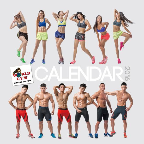這次全脫了!健身業者推慈善月曆捐款伊甸!...