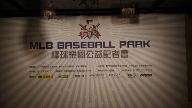 2015/12/4我在MLBBaseballPark棒球樂園...