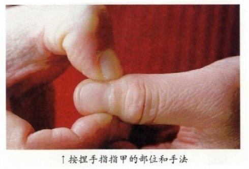 日本秘方,2分鐘不藥而癒的手指按摩神奇秘術!!每天僅2分鐘,...