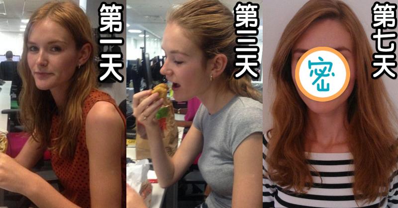 正妹挑戰「168小時全吃速食」!7天後她的皮膚竟發生「超嚇人...