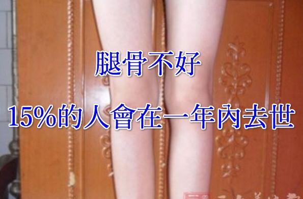 50歲後護好一雙腿,輕輕鬆鬆過百歲!7個步驟,腿不老,人長壽...