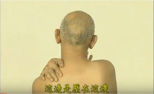 肩頸酸痛不必再去給人按摩了!老專家獨家傳授「肩頸放鬆」療法!...