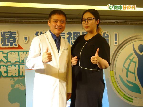 中國最美女胖子來台手術拼減重...