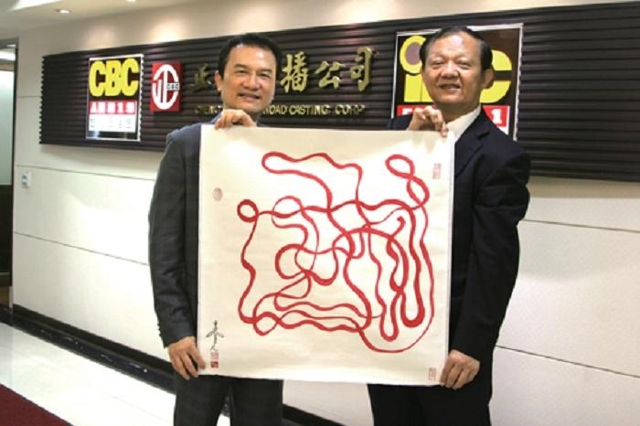 李登元創一筆畫能量藝術帶您體會身心靈喜悅平和...