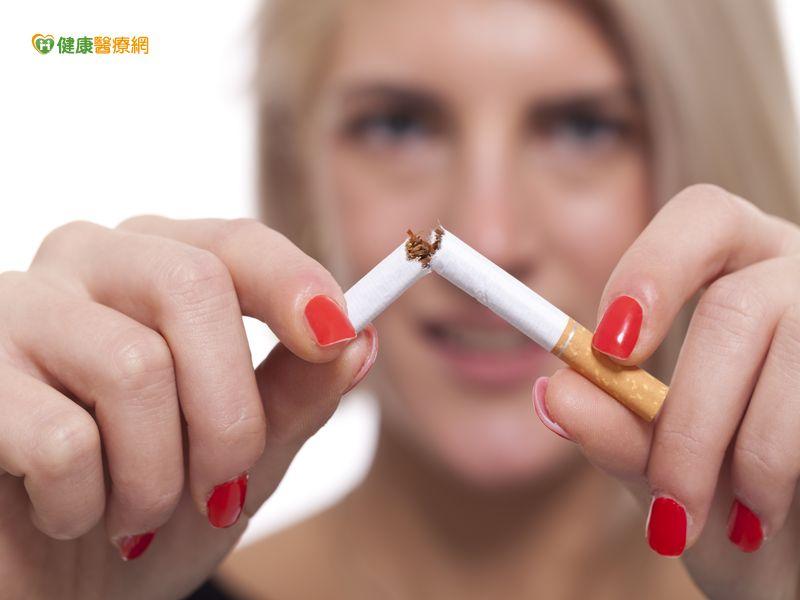 「爭一口氣」向菸品說不!...