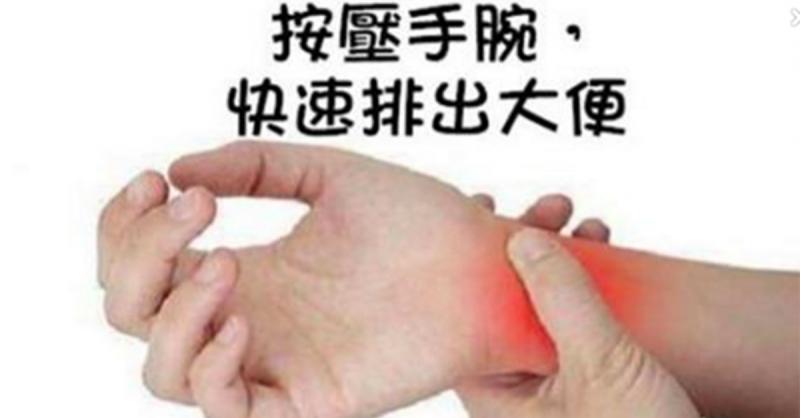 便秘最新解:用手按壓排便法!學懂了再也不會便秘,真的很簡單啊...