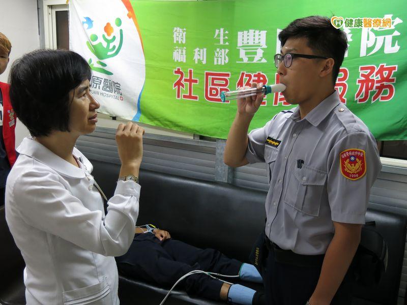 波麗士大人的職業病廢氣致肺功能異常比例高...