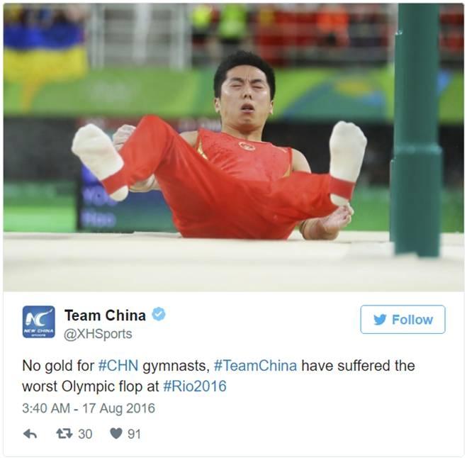 中國媒體悲慟,里約奧運金牌數未如預期...