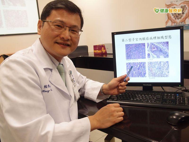 重大突破!3個基因可篩檢子宮內膜癌...