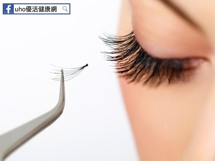 種睫毛居然導致毛囊炎,還長針眼...愛漂亮的妳,「這個步驟」...