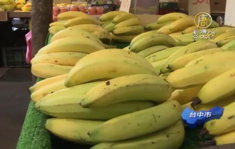 網路瘋傳:香蕉有黑斑易致胖?!來聽聽營養師教妳怎麼吃......