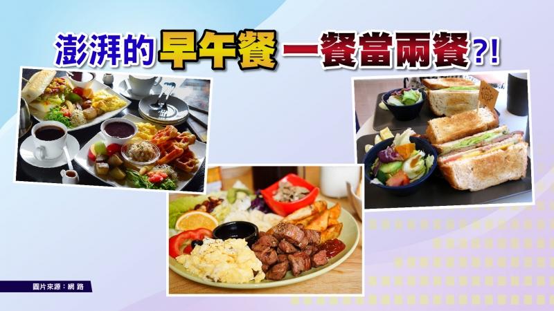 火腿蛋餅+奶茶大NG!如何健康吃早餐,這「幾個關鍵」,一定要...