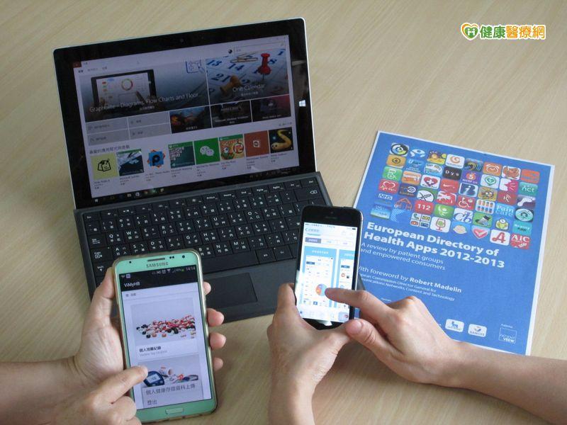 在中國大陸醫療相關App需求日增...