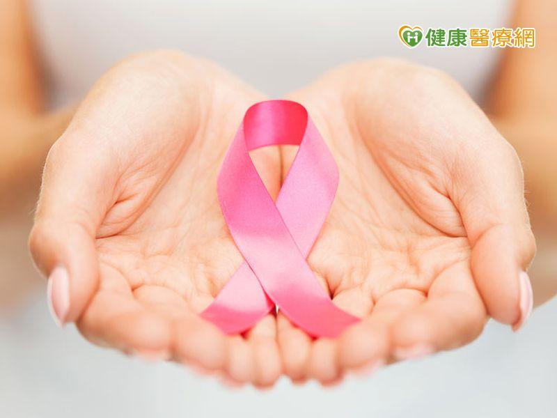 晚期乳癌莫放棄新治療提供多樣選擇...