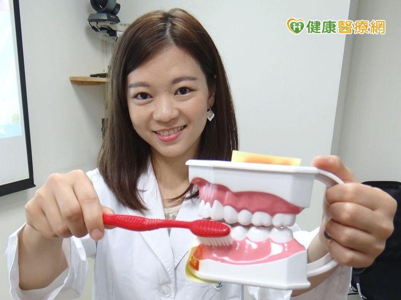 年紀輕輕也會得牙周病你應該這樣做...