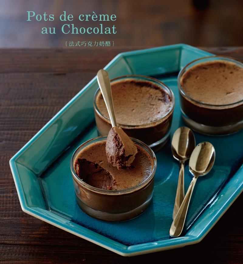 手殘少女必備甜點!法式巧克力奶酪作法超easy~讓你輕鬆擄獲...