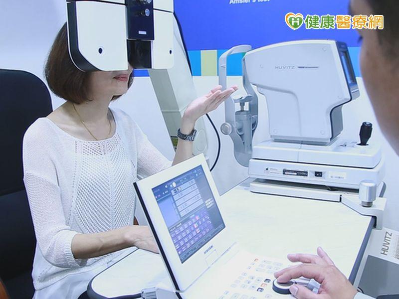 未定期檢查眼睛8成國人錯失治療時機...