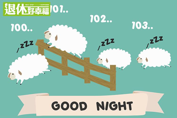 數羊其實沒有用?!一張圖搞懂睡眠週期!會失眠,都是因為這個原...
