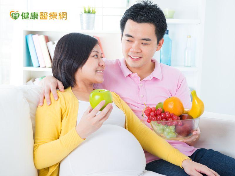 妊娠糖尿病健康吃5要點...