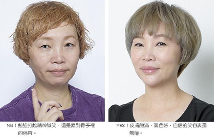 擁有日拋臉的百萬網紅,憑的只是易容術般的化妝神技?...