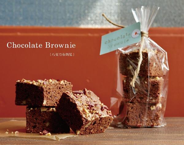 在微涼的天氣就是要吃甜甜的巧克力!教妳如何簡單做巧克力布朗尼...