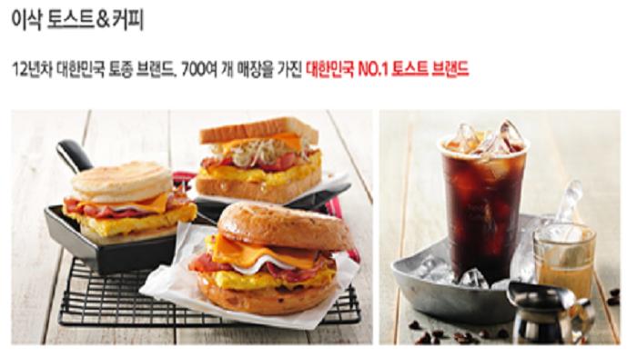 在家就可以做出韓國ISAAC三明治!韓國媳婦教你自製超銷魂的...