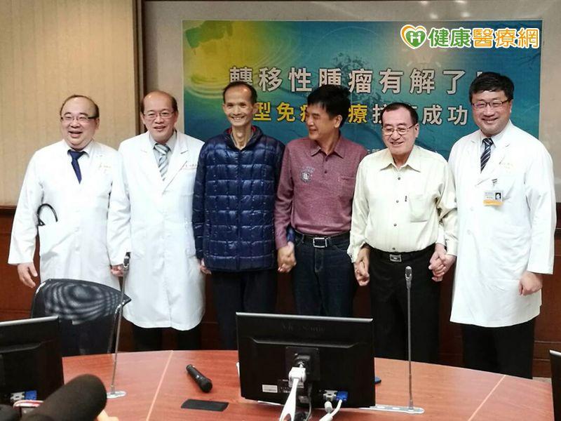 新型免疫藥物治療擊退癌細胞!...